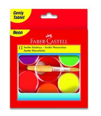 Faber Castell Jumbo Sulu Boya 2 Katlı 12 Renk