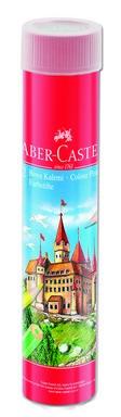 Faber-Castell Metal Tüpte Boya Kalemi 12 Renk